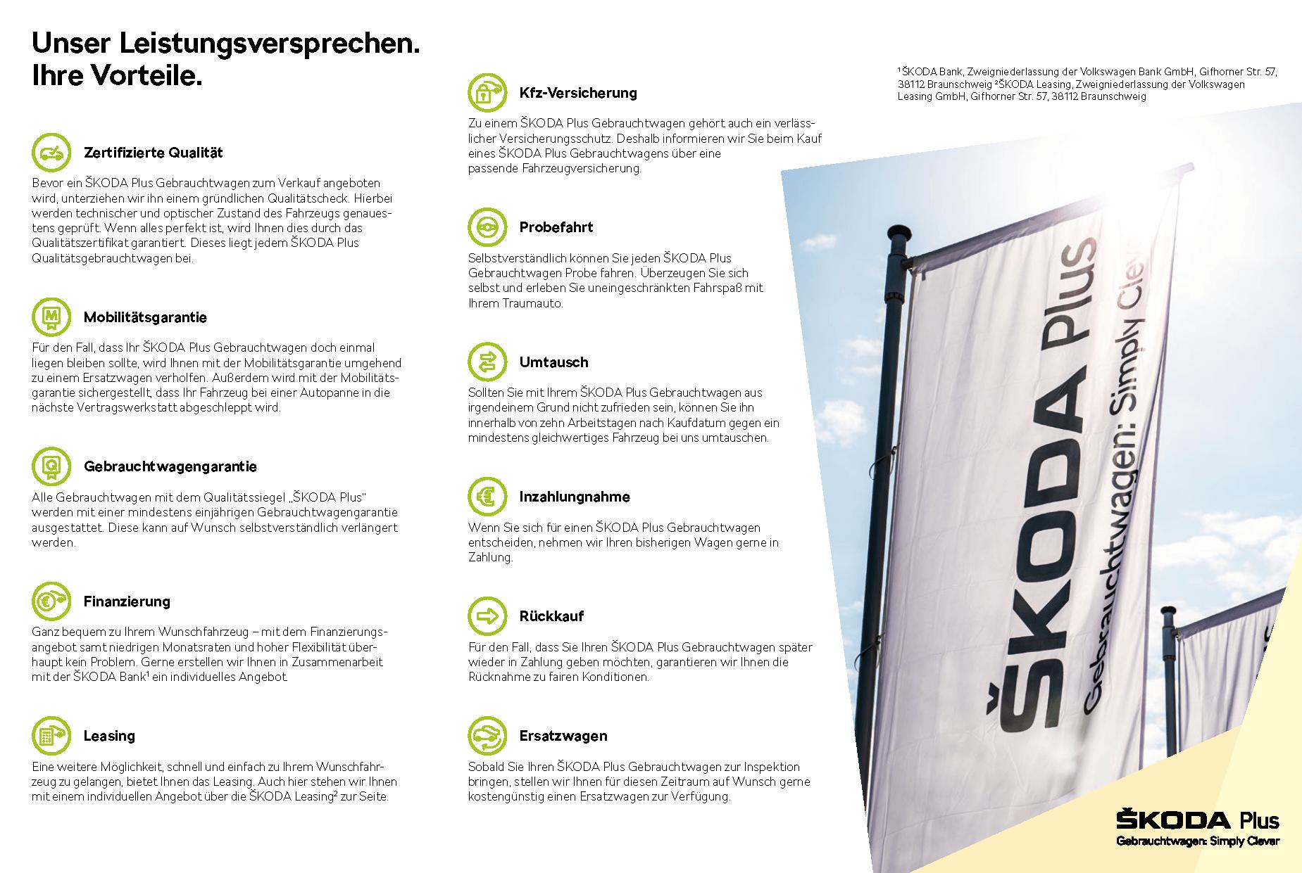 Skoda Plus